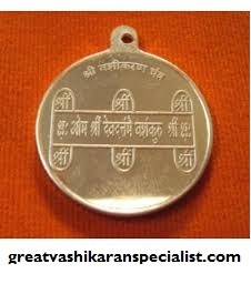 vashikaran locket