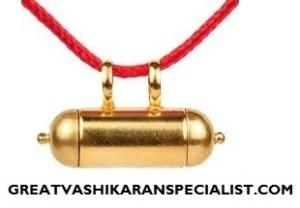 vashikaran tabiz amulet